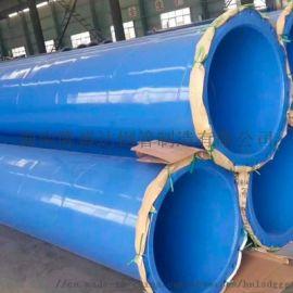 湖南常德给水涂塑钢管厂家