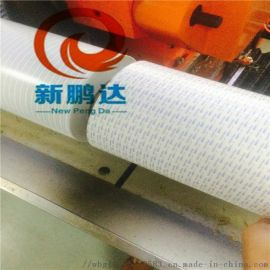 徳莎4972双面胶 德莎导电胶带 可分切宽度