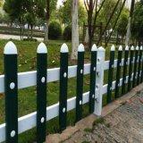 草坪护栏塑料 哈尔滨pvc护栏