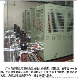 空气能热泵机组 空气能热水工程