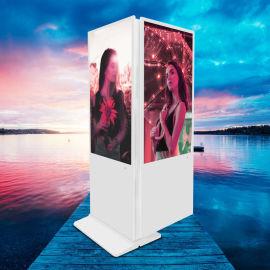 厂家直销55寸立式双面液晶  高清刷屏广告机