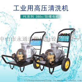 熊猫防爆电机PE-160高压清洗机化工船舶工业用