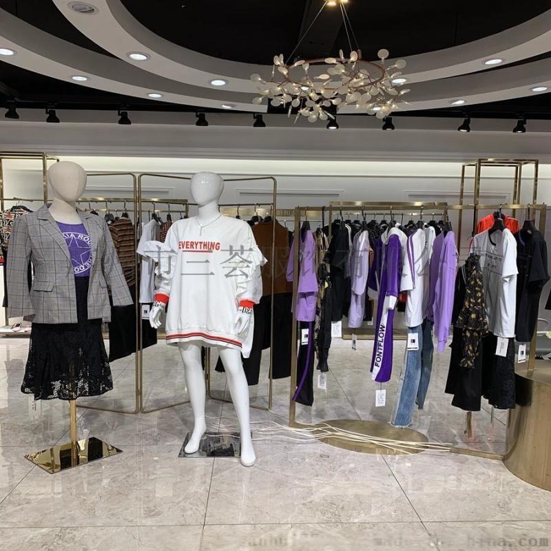 梵凯品牌折扣女装库存/休闲时尚一手货源尾货