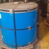 寶鋼青山乳白物流庫房彩塗板-一級代理