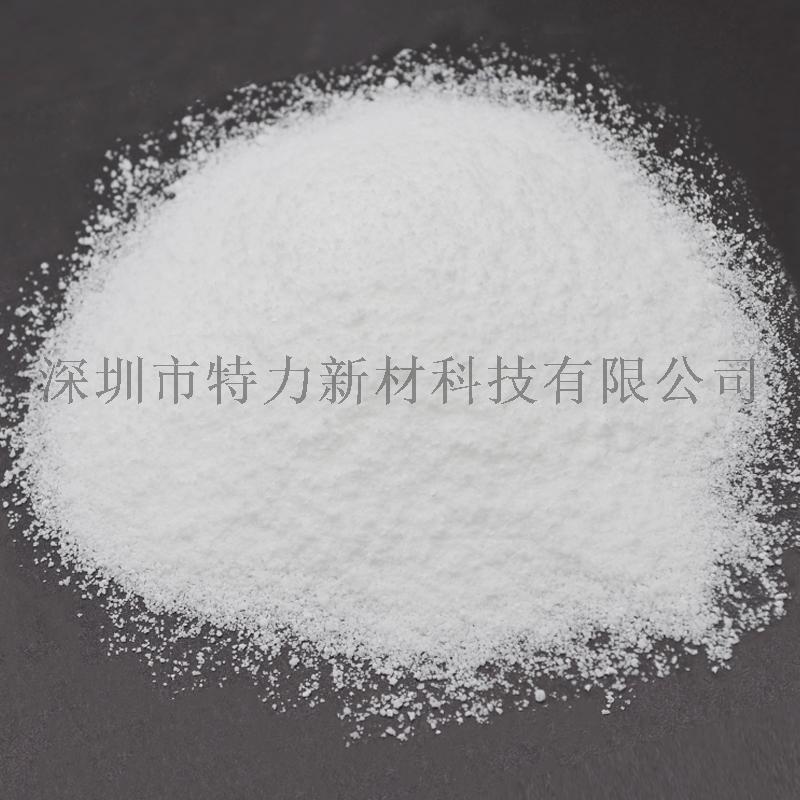 200万 400万 800万超高分子量聚乙烯粉聚乙烯粉末UHMWP uhmwpe粉