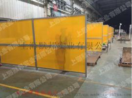 电焊保护屏,防弧光塑料板