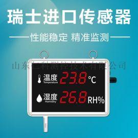 建大仁科温湿度显示屏工业 温湿度计高精度传感器