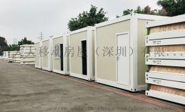 全新/二手集装箱房,可移动房屋,工地用房,仓库厂房
