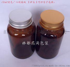 高硼硅玻璃瓶透明广口玻璃瓶**包装容器高硼硅瓶