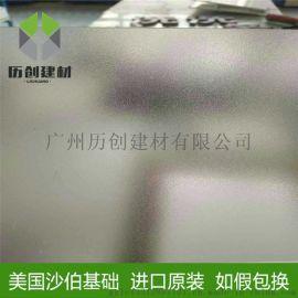 透明清晰採光優良 pc耐力板