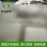 透明清晰采光优良 pc耐力板