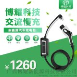 广西南宁优质智能便携充电盒