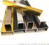 鋁合金收邊線條鋁合金封邊條大全