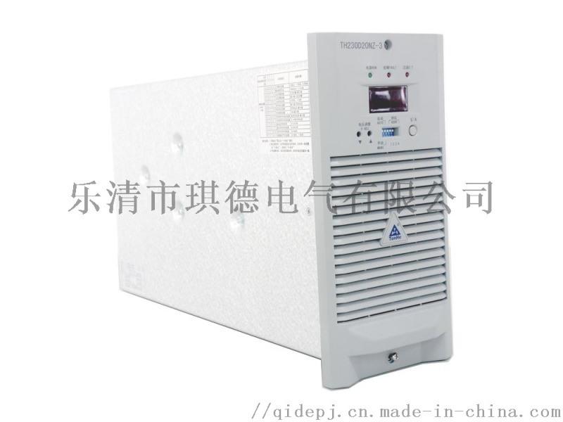 高频电源模块DSP220-10A直流充电机