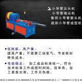 陝西延安小導管箭頭機/超前小導管箭頭機哪家買