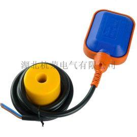 液位变送器HQFQ-A/4、600mm液位控制器