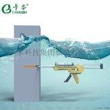 卡本水下植筋膠 水下環境專用 400ml