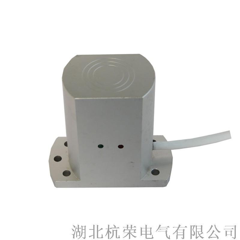 杭荣C25315-A39-A井筒开关