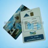 復旦晶片 接觸式邏輯加密 存儲卡