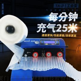 厂家直销 高效智能气柱缓冲气垫机 气柱袋充气机