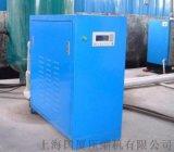 2立方300公斤高压空压机