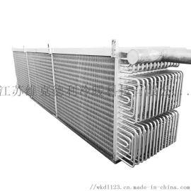 表冷器翅片式换热器蒸发器江苏厂家
