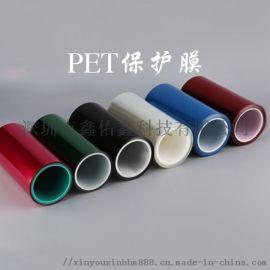 广东不残胶pu胶保护膜不起泡手机屏幕pet保护膜