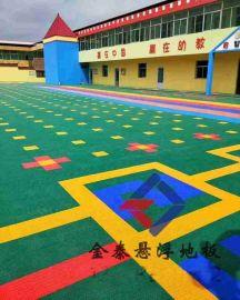 厂家直销徐州幼儿园悬浮地板