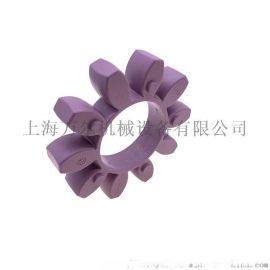 阿特拉斯原装**替代联轴器胶垫缓冲垫紫色红色1623037800