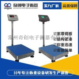 100kg落地式称重电子秤,标签计价秤,支持定制