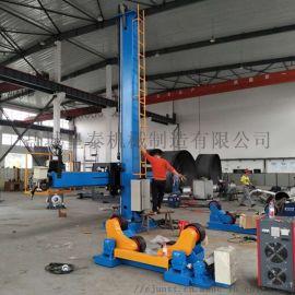 盐城厂家HJ4050型固定回转式焊接操作机