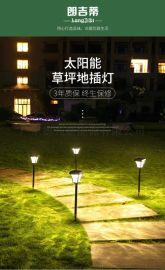 太阳能灯户外庭院灯花园别墅草坪灯家用防水插地灯超亮路灯室外灯
