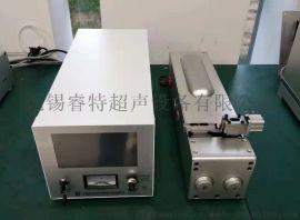 汽车电器多股铜线束超声波压方焊接机