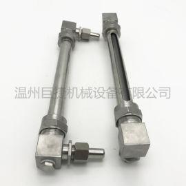 活接式简易液位计 不锈钢小型油位计 侧装式液位计