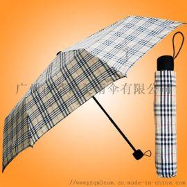 雨伞厂广州雨伞厂雨伞厂定做色织格三折伞