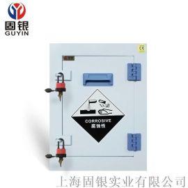 固銀PP酸鹼櫃耐腐蝕櫃耐酸鹼櫃4加侖PP櫃