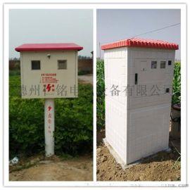 山东机井射频IC卡收费控制器三相三线机井灌溉电表