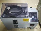 160盐雾试验箱 钢铁盐水喷雾试验箱
