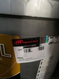 离心机冷却剂超冷空压机润滑油英格索兰润滑油38459590