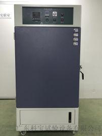 真空恒温干燥箱 恒温干燥 137L电恒温干燥箱
