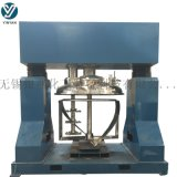 厂家提供多功能双轴混合搅拌机 多功能分散搅拌机