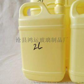 厂家**5升洗手液桶;洗衣液壶;日化包装通