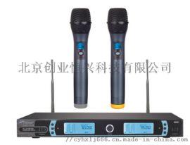 北京真分集一拖四会议话筒销售安装调试