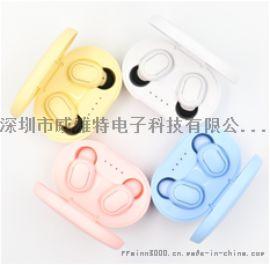 TWS-A8S(马卡龙色)跨境电商藍牙耳機