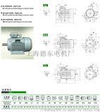 德東原廠   YE2-80M2-4 0.75KW
