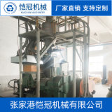 PVC自动粉末上料计量系统 控制设备现货