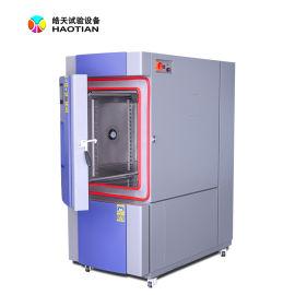 高低温实验干燥箱, 潮态测试机负65度