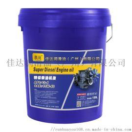 润滑油生产厂家,直销代加工工程机械  柴油机油