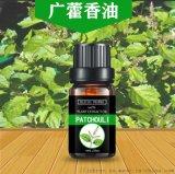GMP备案 厂家专业生产 广藿香油 香精香料油