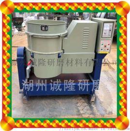 诚隆120升水流光饰机, 涡流研磨机操作方法